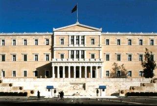 parlamento-greco.jpg.aspx